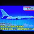 5/21 中国の軍備強化 日本に最高のチャンスになるかも