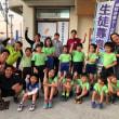 ひまわり体育教室 マラソン大会