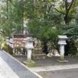 本屋親父のつぶやき 3月22日小雨降る春日神社境内