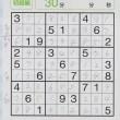 数字パズルの解答