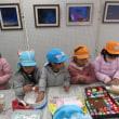 今週の幼稚園☺祖父母参観🌼