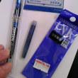 お良しの執筆活動(?)を支える、大好きな 青いペン達