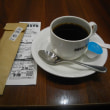 今日もコーヒーで一休み;原稿が「朱」で真っ赤っかだぞ!