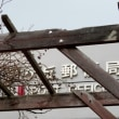 風景印(109) 札幌藤ヶ丘郵便局