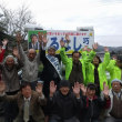 大飯原発再稼働の おおい町。日本共産党の猿橋巧候補が補欠選挙で無投票当選!
