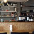 中町通りにスペイン料理店がオープン!