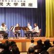 公民館でのコンサート