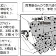 180208大志連区には23の町内会があります。