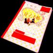 (1日早く)継母サンの誕生日プレゼントを→私の!母子手帳が