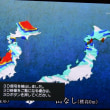 日本列島誕生 GEO JAPAN ⑰ 隆起と浸食 2017.08.02 「309」