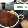 日帰り旅行 〜長野 千畳敷カール〜
