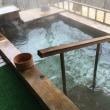 松倉温泉 Garden Resort 悠の湯 風の季