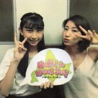 HBCラジオ「Hello!to meet you!」第98回 前編 (8/12)