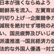 小泉純一郎の時代にユダヤ腐食力が警察に入り込んだらしい【警察学校給食おばちゃんまでニセ領収書作りに関与】