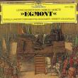 ベートーヴェンの「エグモント序曲」にかぶりつく
