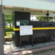 岡谷のフェデラル製機関車