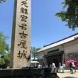 初めての名古屋城