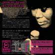 浅川マキライブビデオ上映 京都10.17大阪10.22