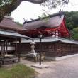 世界遺産に登録された交通安全御守り発祥の神社を歩く