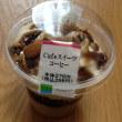 Cafeスイーツコーヒー(ファミリーマート)