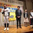 第49回 日本少年野球選手権大会 東北支部予選