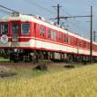 9月17日の神戸電鉄来るわ来るわ