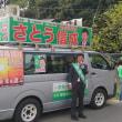 鹿島市長選挙及びつくばみらい市長選挙