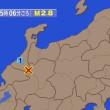 日馬富士より北朝鮮より、もんじゅこそ問題だろ