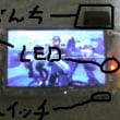 PSP改造~LEDをスイッチでつけよう~