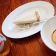 秦野のBio食堂さんでランチ ミィちゃん