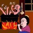 昭和20年~30年・お母ぁの復讐ー3の3