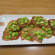 焼き枝豆☆茄子の枝豆とエビの餡かけ
