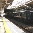 相模鉄道に乗りました!!