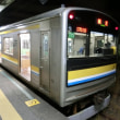 03/22: 駅名標ラリー 鶴見線ツアー2017#04: 大川へ