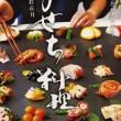 一品ごとに見極めた食感・伝統の味・こだわりのおせち料理のご注文承っております🎍