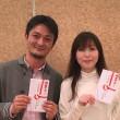 【発表】平成29年度 ピッコロ・山根演劇賞