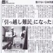 Attacks Letter291号より 財務・利益・決意表明(一番亭) 他news