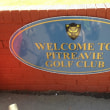 Pitreavie Golf Club