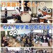 第100回 ☆☆☆祝☆☆☆