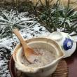 雪見おじや 寒いなかで温かいものを食べる