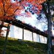 紅葉を巡る4県の旅 index