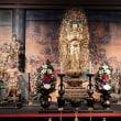 1月17日、東京国立博物館「仁和寺と御室派のみほとけ」展を観てきました