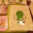 「馬型埴輪 発掘キット」が阪急百貨店うめだ本店で販売!