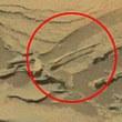 転載: 火星のスプーン。