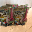 日東紅茶 牛乳でつくるフルーツスムージー with アサイー