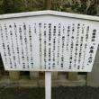 藤沢本町~の白旗神社