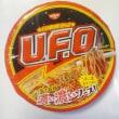2018・12・18(火)…日清食品㈱「日清焼そばU.F.O.」