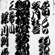 133 シリーズ東京の寺町(9)ー台東区西浅草(1)