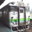乗り鉄三昧、札幌から日帰りであちこち … 快速なよろ号