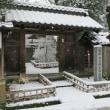 雪の寺町② 忍者寺、国泰寺ほか